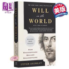 俗世威尔 莎士比亚新传 Will in the World【原版】 英文原版 Stephen Greenblatt