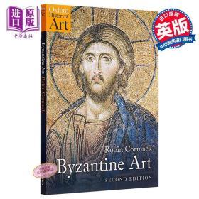 Byzantine Art(Oxford History of Art) 英文原版 拜占庭艺术(牛津艺术史系列)【原版】