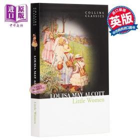 【原版】英文原版Little Women小妇人 路易莎?梅?奥尔科特 世界经典名著