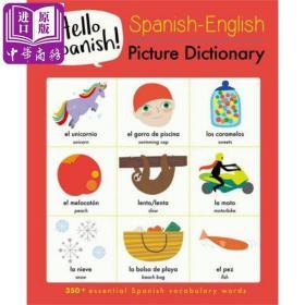 Spanish-English Picture Dictionary - Hello Languages 西班牙-英语图典 原版进口 语言学习 西班牙语【原版】
