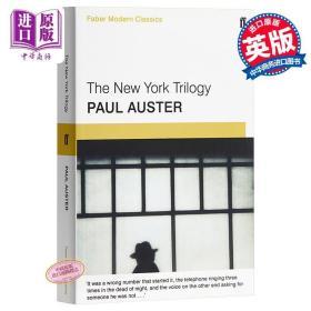 【原版】保罗·奥斯特:纽约三部曲 英文原版 The New York Trilogy : Faber Modern Classics 费伯小说