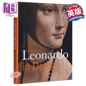 达芬奇 细节 进口艺术 Leonardo in Detail 艺术研究【原版】