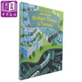 尤斯伯恩看里面桥梁塔楼运河SeeInside Bridges Towers and Tunnels