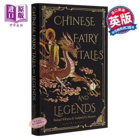 Chinese Fairy Tales and Legends 英文原版 中国神话与民间故事(74篇)【原版】