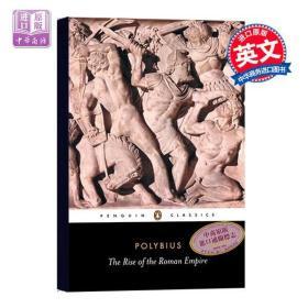 罗马帝国的崛起 波利比乌斯 【原版】The Rise of the Roman Empire 英文原版 Polybius