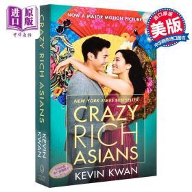 【原版】疯狂的亚洲富豪 英文原版Crazy Rich Asians Kevin Kwan 关凯文 摘金奇缘 我的超豪男友 好莱坞浪漫喜剧 电影小说
