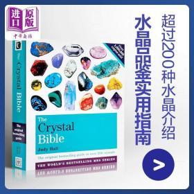 【原版】水晶品鉴1 英文原版 The Crystal Bible Volume 1: The definitive guide to over 200 crystals 水晶指南