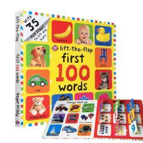 【原版】100个单词启蒙 翻翻书 英文原版 First 100 Words Lift-the-Flap Books儿童英语图解字典 幼儿启蒙认知 图画单词