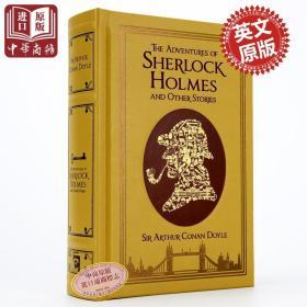 预售 福尔摩斯全集英文原版 The Adventures of Sherlock Holmes