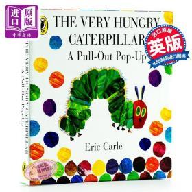 【手掌书】好饥饿的毛毛虫 立体书The Very Hungry Caterpillar英文原版Eric Carle艾瑞卡尔 儿童宝宝启蒙绘本 英语早教儿童畅