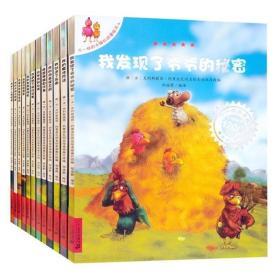 正版全新不一样的卡梅拉全套 第二季第三季第四季 儿童绘本3-6一8岁以上一二年级课外书必读书籍老师幼儿园大班阅读不一样的卡拉梅小鸡