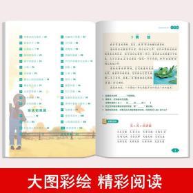 正版全新2021新版 二年级课外阅读理解专项训练人教版每日一篇小学2年级上下册语文阶梯强化课外阅读理解书籍练习册同步训练题