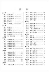 正版全新现货 爱博教育 默写能手 语文 3年级下/三年级第二学期 同济大学出版社 与上海新课改教材同步配套 小学语文默写 教材教辅
