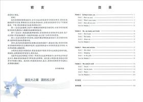 正版全新交大之星 课后精练卷三年级上 英语N版 3年级上册/第一学期上海小学教材课后同步配套练习单期中期末综合测试模拟卷沪教版牛津版