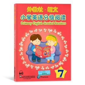 正版全新外教社朗文 小学英语分级阅读 第七册/7 上海外语教育出版社 提供MP3下 载