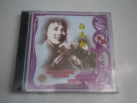 白毛女   中華人民共和國成立50周年 2個VCD