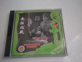 南征北戰   中華人民共和國成立50周年   2 VCD