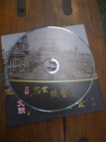 李蔷华      戏曲光盘