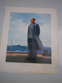 伟大领袖毛主席在军舰上   文革宣传画 38x32公分