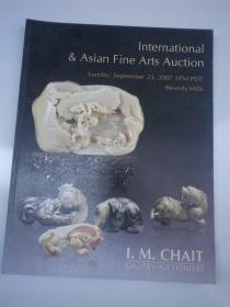 2007年9月 国际及亚洲美术拍卖