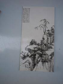 上海嘉禾  古字画图案
