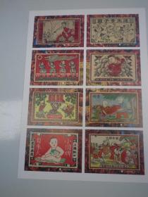 4 上海火柴厂   古典图案  21X15.5