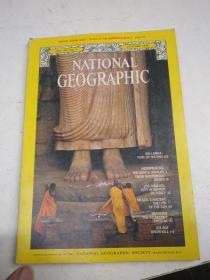 英文版美国《国家地理杂志》1979  NO.1