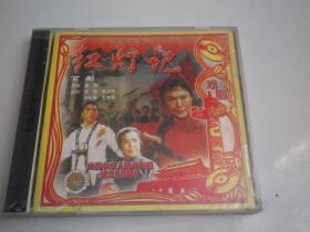 紅燈記   中華人民共和國成立50周年 2 VCD