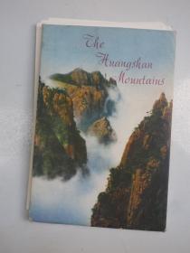 黄山 明信片 1979年版 英文 13张