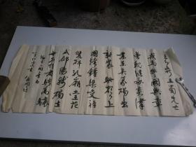 翁闿运 上海市文史研究馆馆员