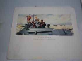 毛主席挥手我前进    文革宣传画 38x32公分