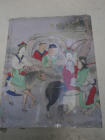北京文博苑2013春季拍卖会; 指间占物华——中国鼻烟壶珍赏