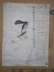 著名华裔画家    陆惟华     仕女人物画