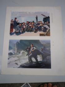 认真学习毛主席哲学著作、巡逻     文革宣传画 38x32公分