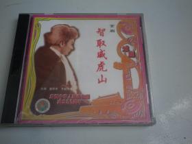 智取威虎山    中華人民共和國成立50周年 2個VCD