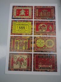 6 上海火柴厂   古典图案  21X15.5