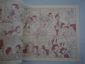 红沙发音乐城 · 皮皮鲁系列童话之一