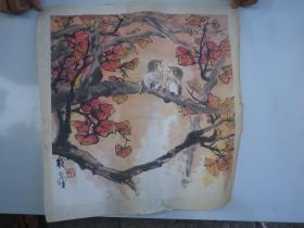 后题款:毛笔签名.原打印章《钱行健.画树鸟   宣纸水印》