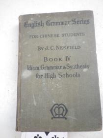 民国版 高中英语     奈斯菲尔德   习语..语法