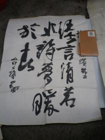 徐昌酩    书法