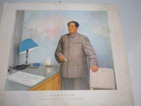 伟大的统帅指方向   文革宣传画 38x32公分