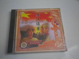 渡江偵察記    中華人民共和國成立50周年 2個VCD