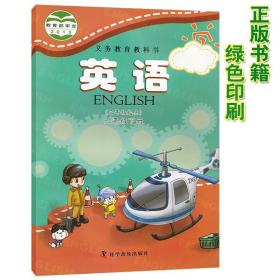 正版全新2021小学六年级下册英语书科普版小学英语书六年级下册课本教材三年级起点小学六年级英语书下册教科书