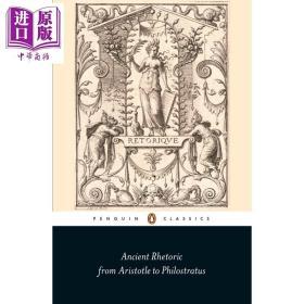 Ancient Rhetoric:From Aristotle to Philostratus