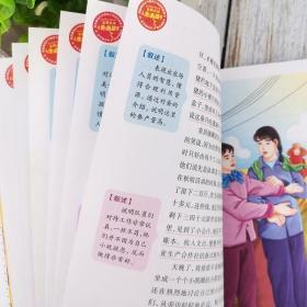 小桔灯书冰心小学生三至四五六年级必读课外书老师阅经典书目文学名著书籍畅销书适合小学3-4-5-6读的儿童看