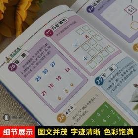 智力游戏 学习改变未来潜能开发训练书 全脑思维游戏大书专注力1幼儿童图书2-3-4-5-6岁宝宝书籍益智力左右脑开发益智