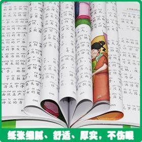 小人国游记 注音彩绘版 童阅读同成长 世界儿童文学精选 张海君编 扫码听故事7-8-9-10岁儿童阅读小学生课外书读物班主任