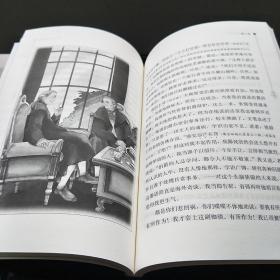 少年维特的烦恼 现货智慧熊阅读彩插励志版统编语文经典名著阅读丛书 中学生语文自主阅读名著书目少年维特之烦恼