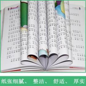 少年国王 一年级二年级三课外阅读必读书注音版 班主任老师课外书适合小学生上学期2019年小学经典书目带拼音