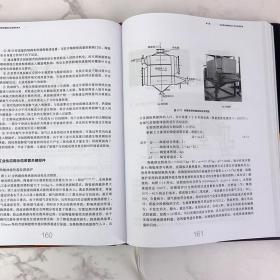 正版全新现代生物质能高效利用技术丛书 生物质热裂解及合成燃料技术 生物质热裂解方法过程 生物质热裂解气化液化炭化工艺及主要设备书籍